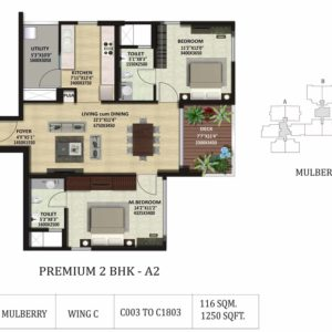 2 BHK A2 -Mulberry-Shapoorji Pallonji ParkWest Floor Plan