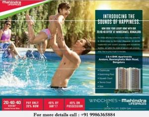 Mahindra-windchimes-pre-emi-offer